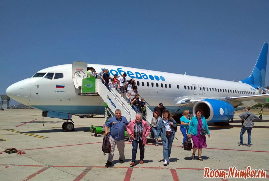 Как дешево долететь до Турции. Стоит ли связываться с «Победой»