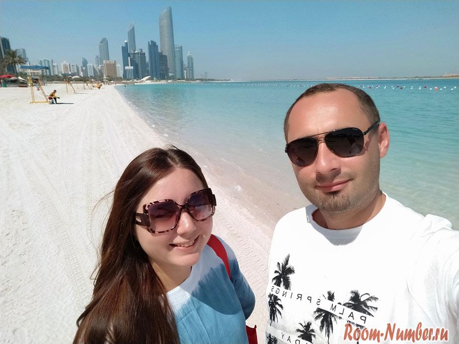 Отдых в ОАЭ в октябре. Эмираты ждут тебя!