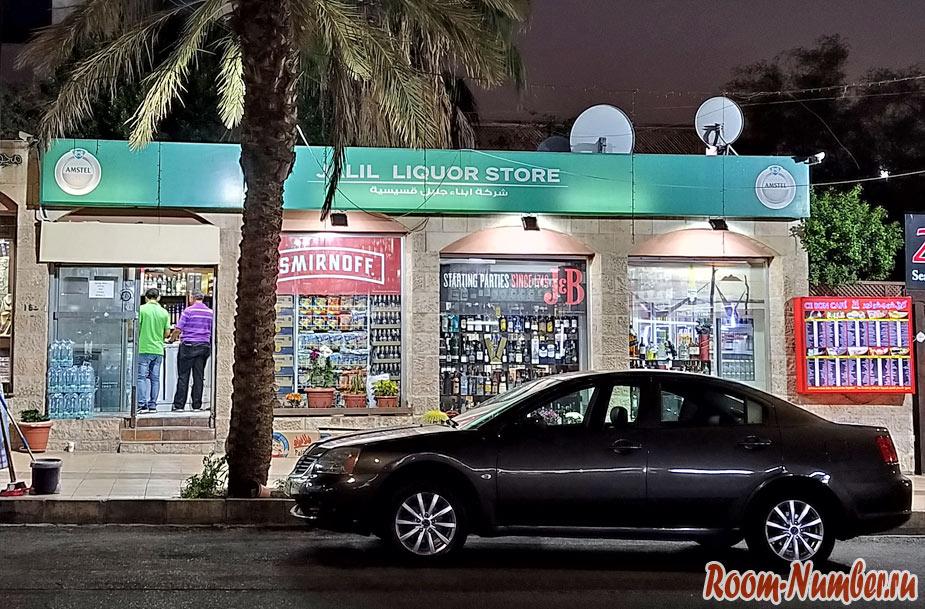 Алкоголь в Иордании. Где купить спиртное в Акабе, дьюти фри и иорданское пиво
