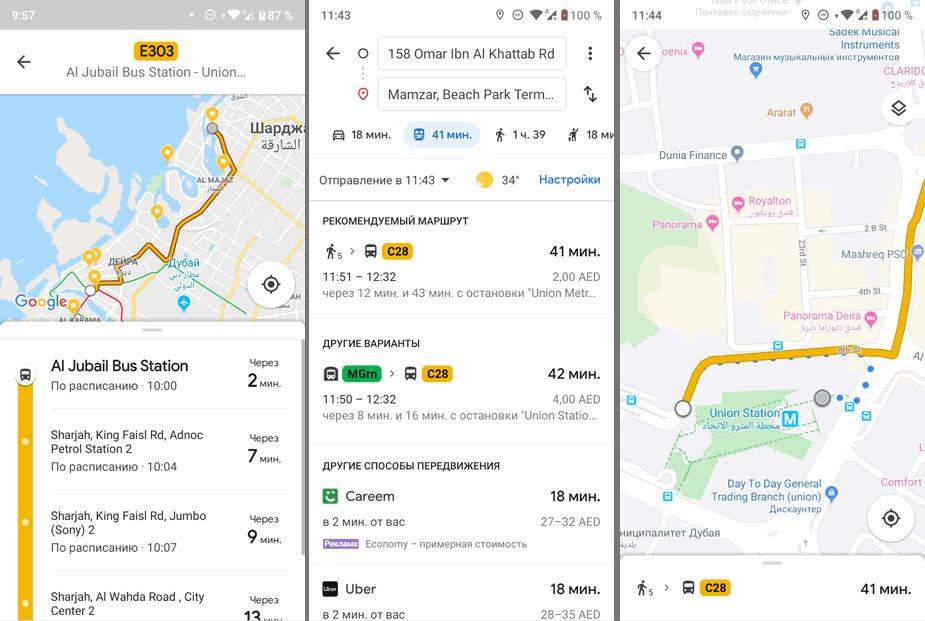 dubai-bus-app