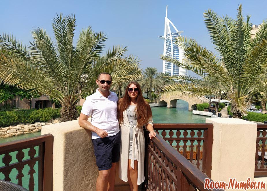 Как поехать в Дубай самостоятельно. Отдых без путевки в ОАЭ