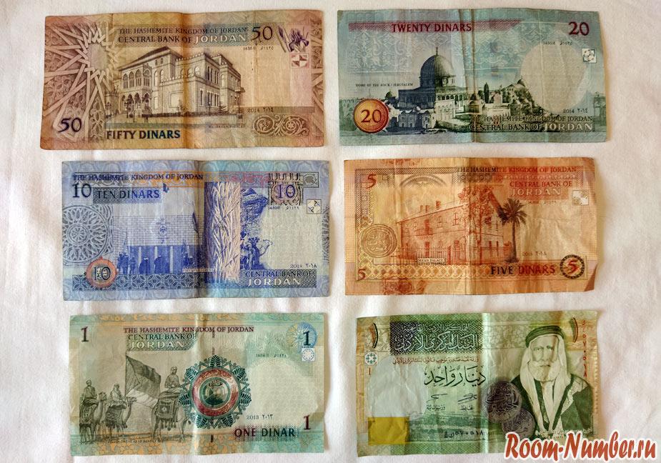 деньги в иордании
