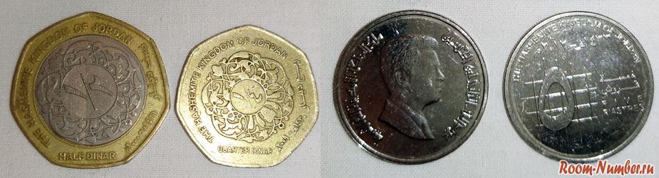 Монеты Иордании
