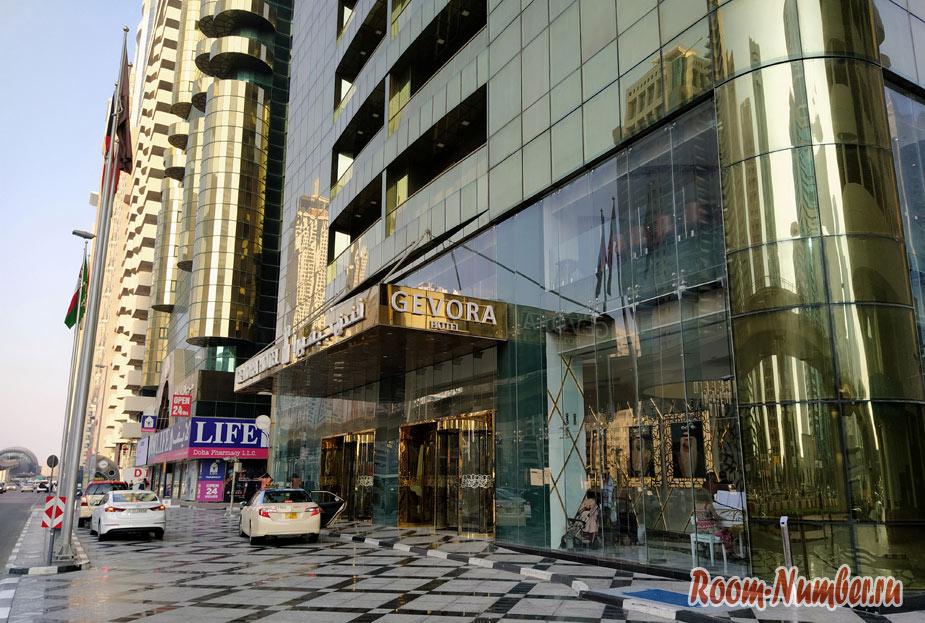 Самый высокий отель в мире — Gevora Hotel. Наши апартаменты в Дубае