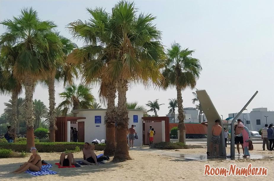 plazh-jumeira-1