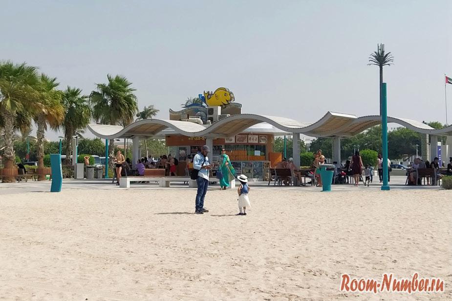 plazh-jumeira-10