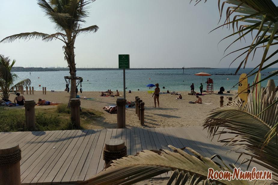plazh-la-mer-13