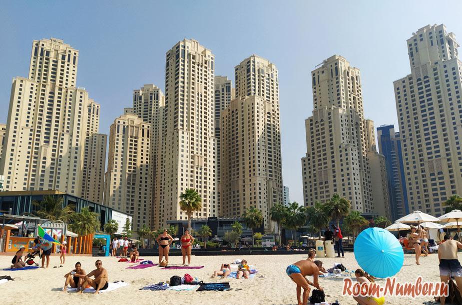 Пляж Дубай Марина (Dubai Marina beach). Где отдыхают все туристы в Дубае
