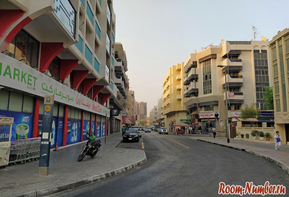 Район Дейра в Дубае