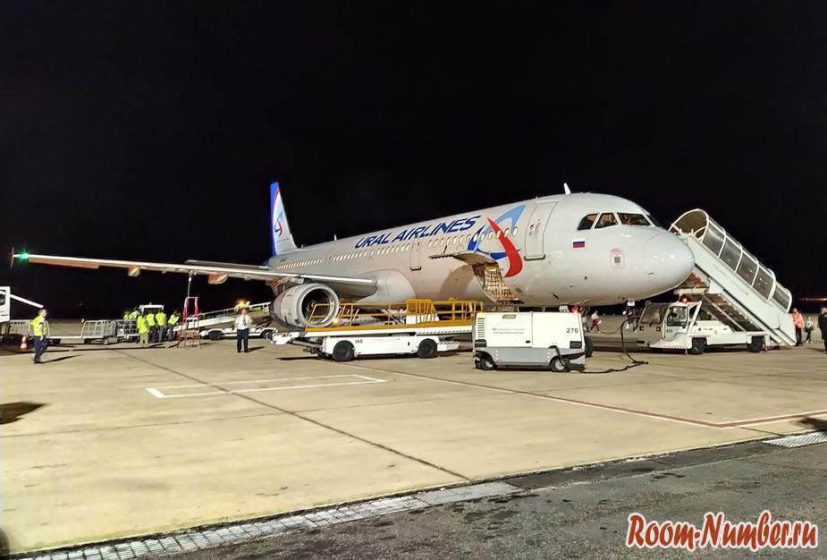 ural-airlines-aqaba