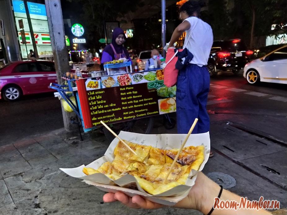 Bangkok-2020-10