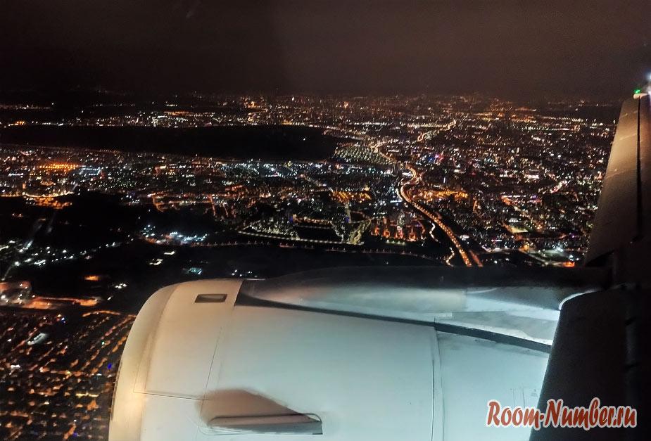 Из Москвы в Бангкок через Стамбул: ура-ура! Мы в Таиланде!