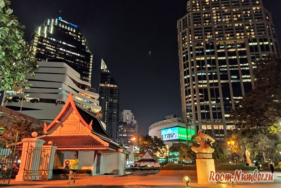 Bangkok-2020-9