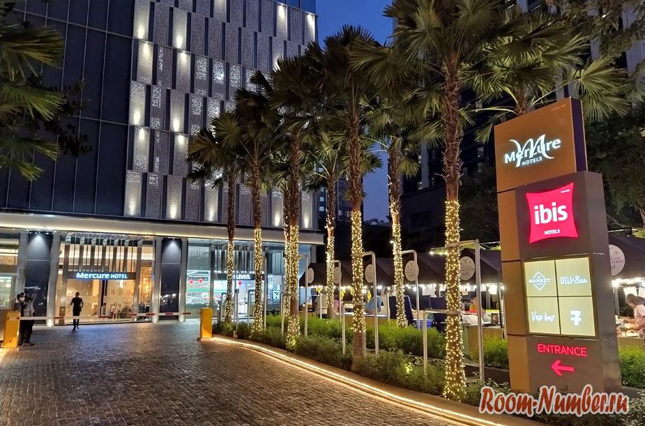 Ibis Bangkok Sukhumvit 24 – наш новый отель в Бангкоке возле метро и торговых центров