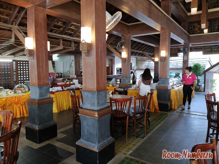 nash-otel-na-pi-pi-banyan-villa-35