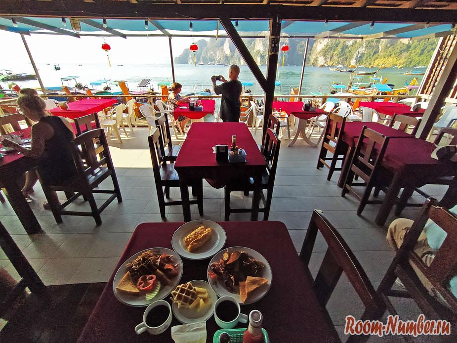 nash-otel-na-pi-pi-banyan-villa-36