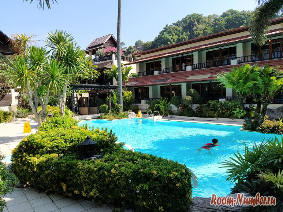nash-otel-na-pi-pi-banyan-villa-7