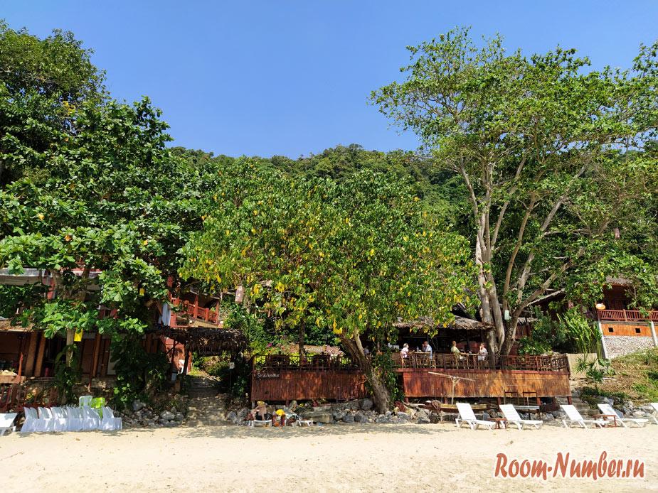 ostrov-ko-jum-61