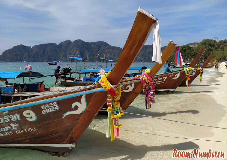 Лодки на Пхи Пхи
