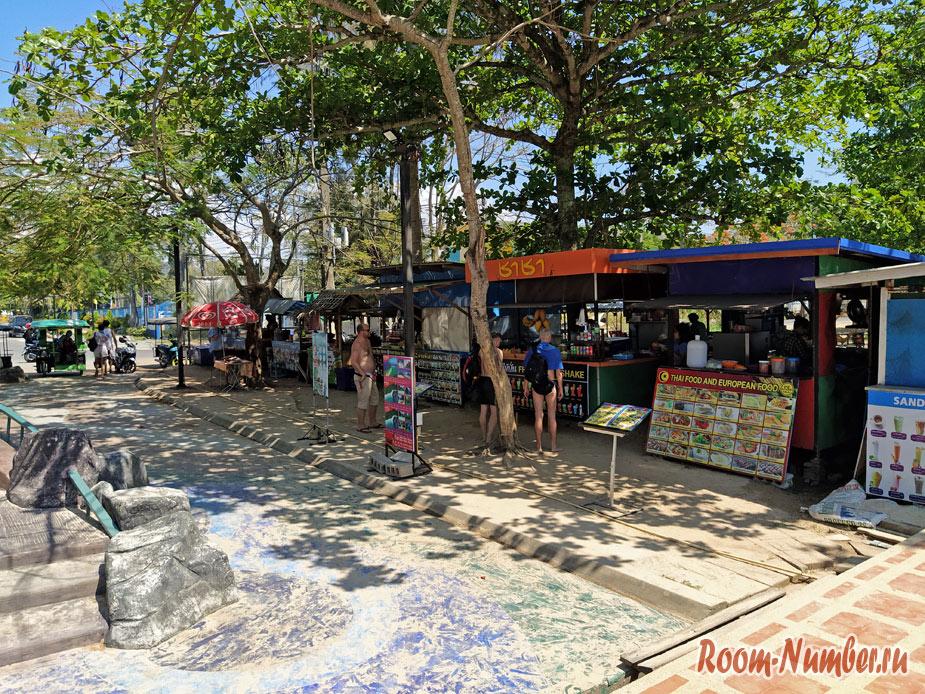 plazh-klong-muang-1