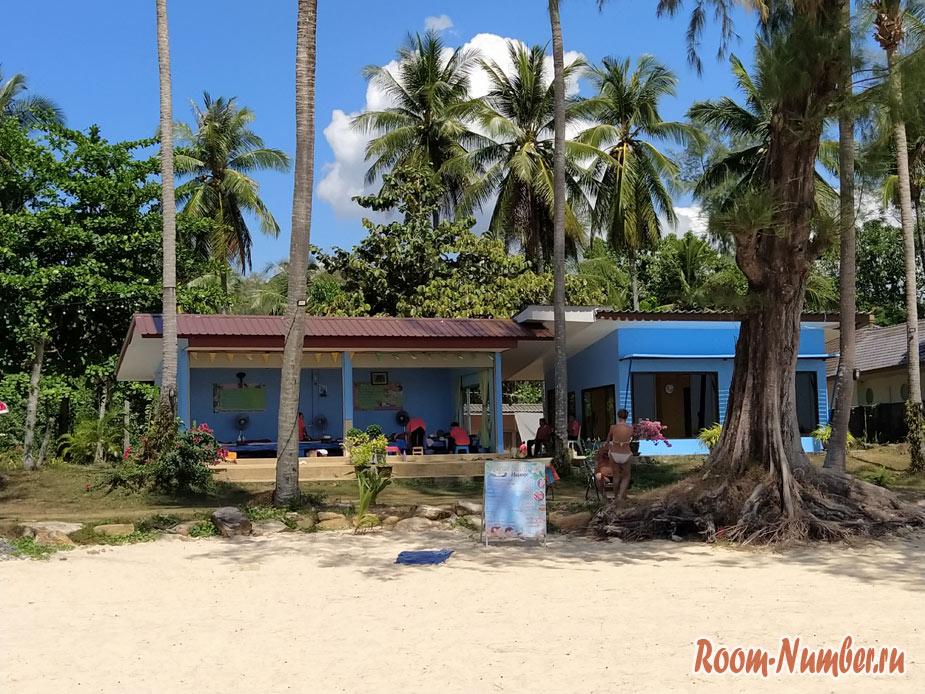 plazh-klong-muang-9