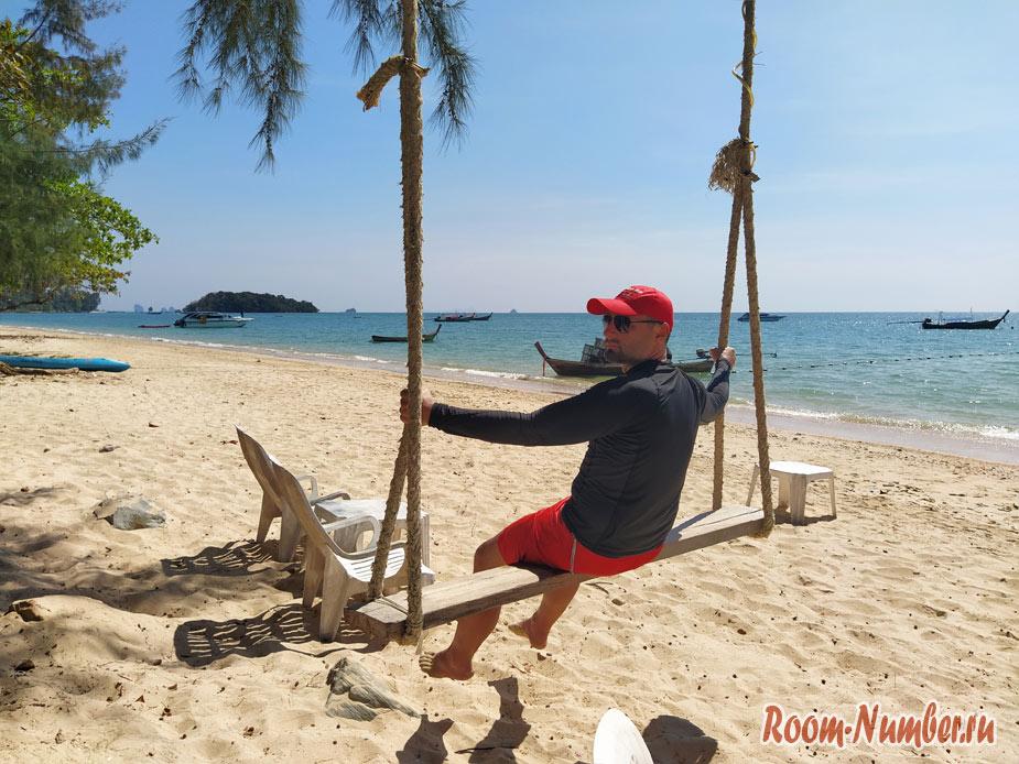 plazh-kwang-v-krabi-1