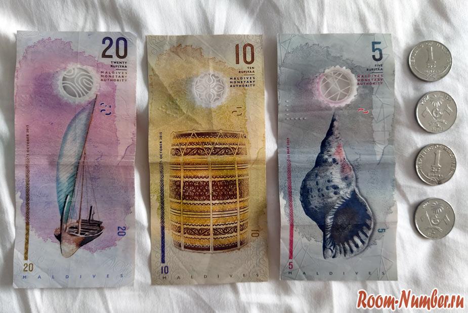 Деньги на Мальдивах. Какие брать, нужно ли менять, как снять с карты