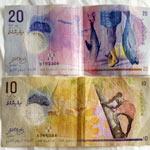 dengi-na-maldivah-150