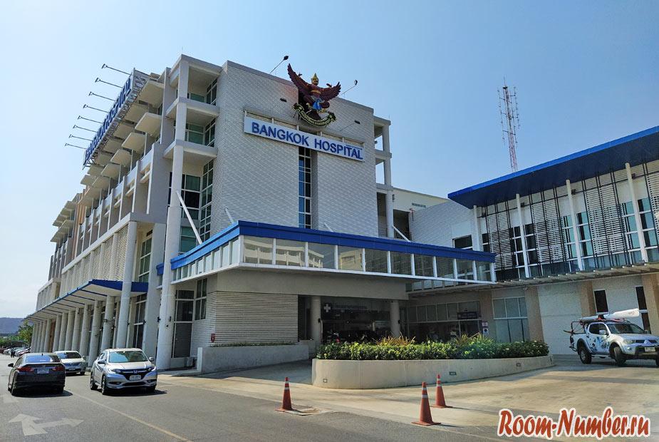 Bangkok-Hospital-2