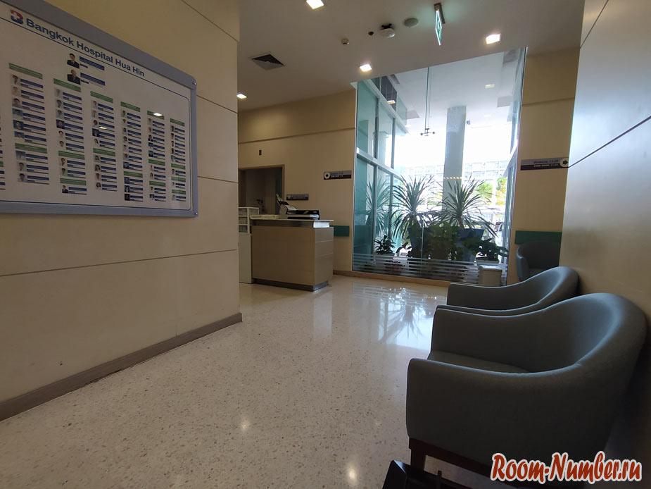 Bangkok-Hospital-5