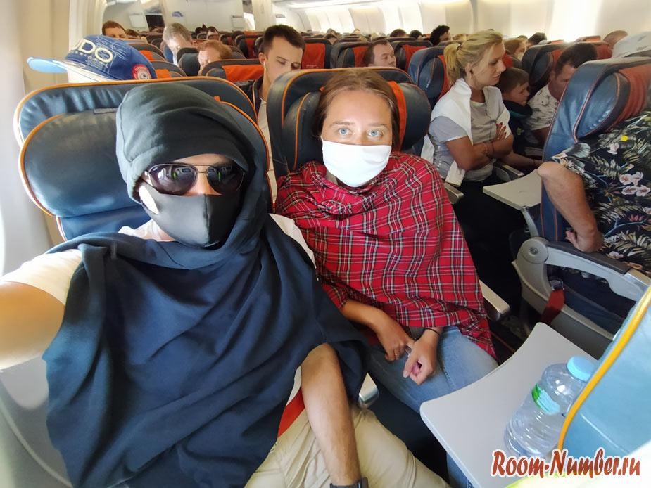 Как мы улетели из Таиланда и как нас встретили в России
