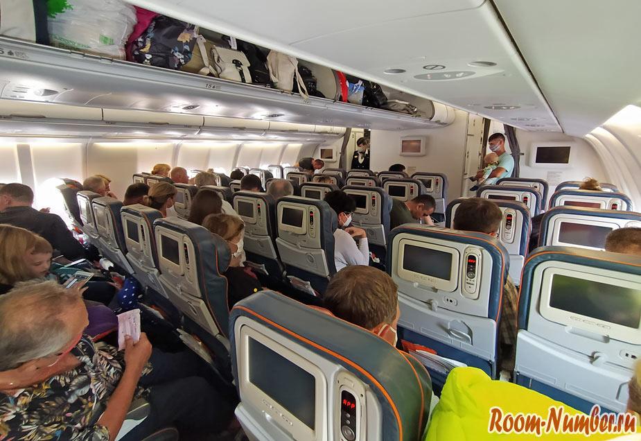 Аэрофлот Бангкок — Москва SU273: отзывы о перелете