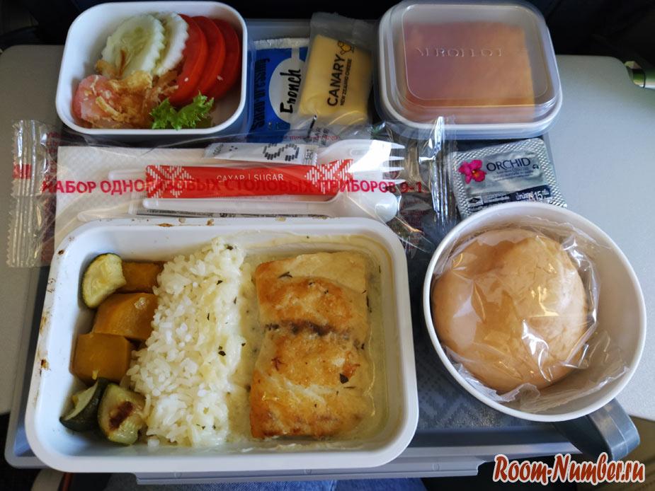 aeroflot-bkk-svo-4