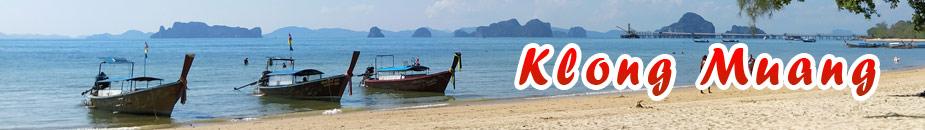 klong-fon