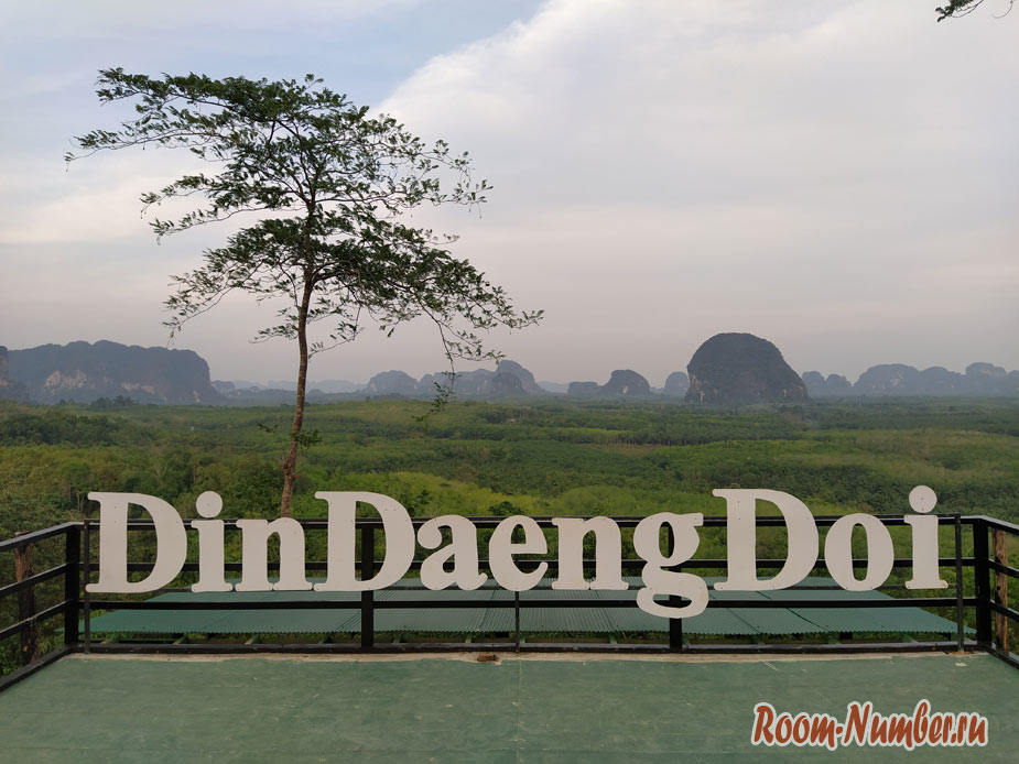 viewpoint-Din-Deang-Doi-1