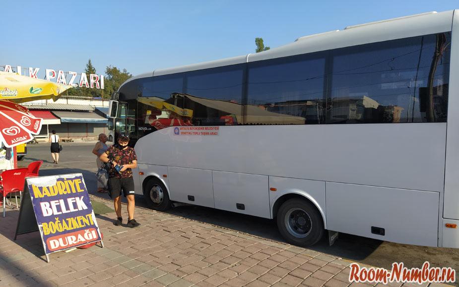 antalya-belek-bus-2