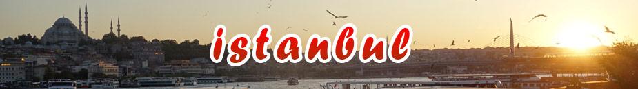 Стамбул блог