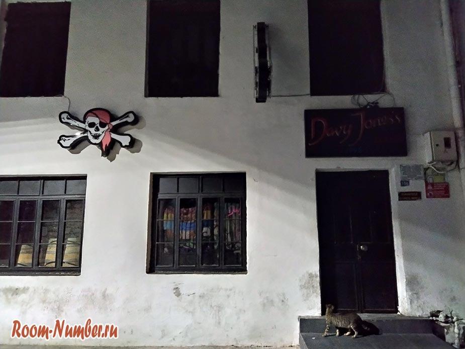 bar-street-marmaris-3