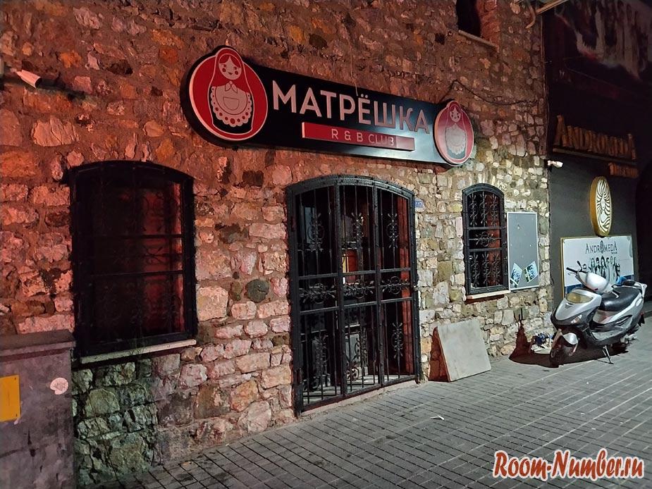 bar-street-marmaris-8