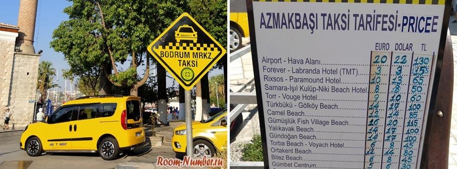 bodrum-taxi