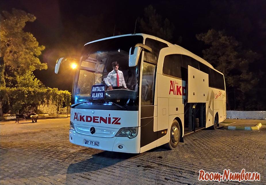 Из Мармариса в Аланью на ночном автобусе