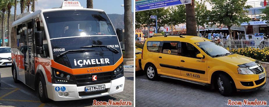 icmeler-9