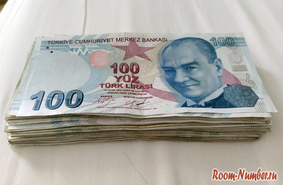 Наши расходы за месяц в Турции