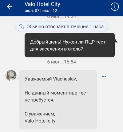 Screenshot_20210716-135127