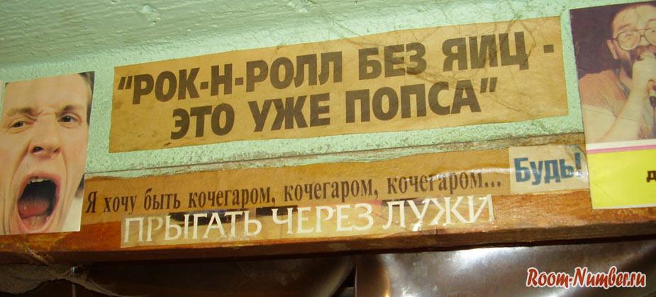 kamchatka-11