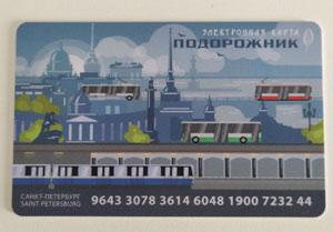 metro-spb-3