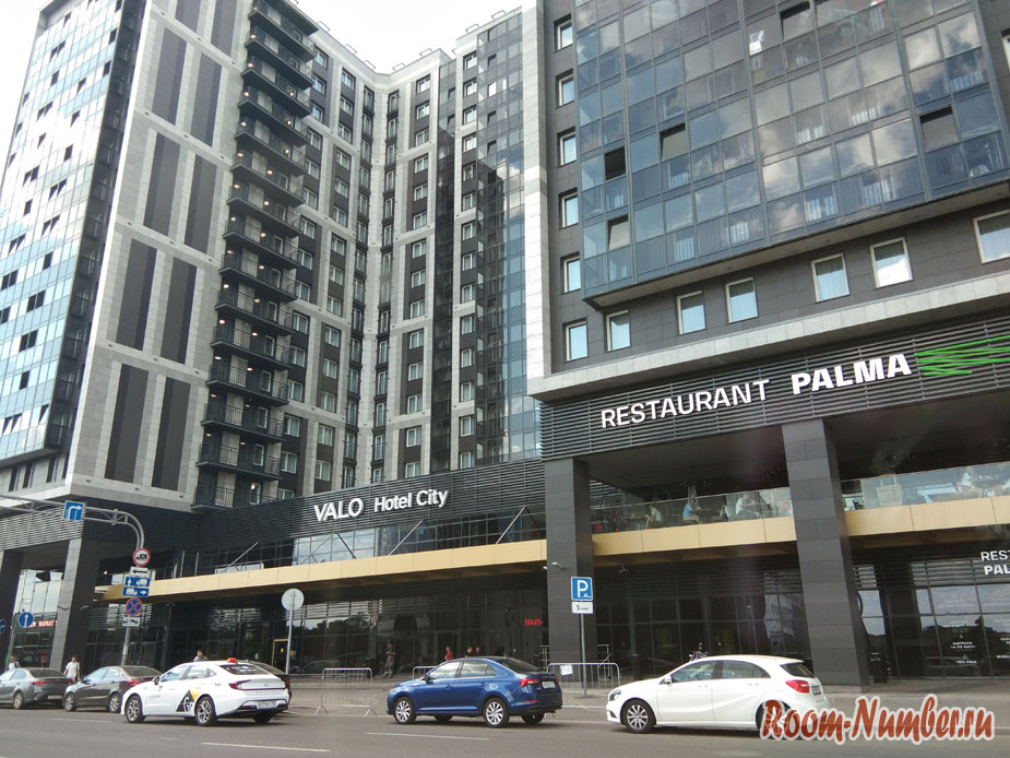 Valo Hotel City: апарт-отель рядом с метро. Нашли кондоминиум в Питере