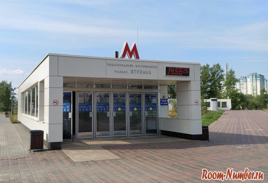 metro-nn-2