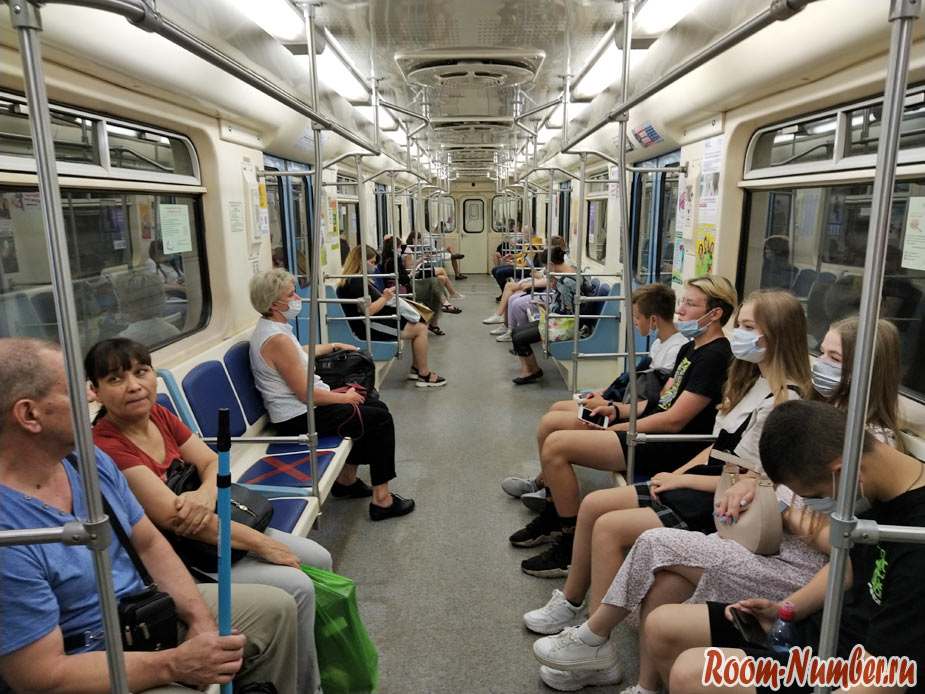 metro-nn-5