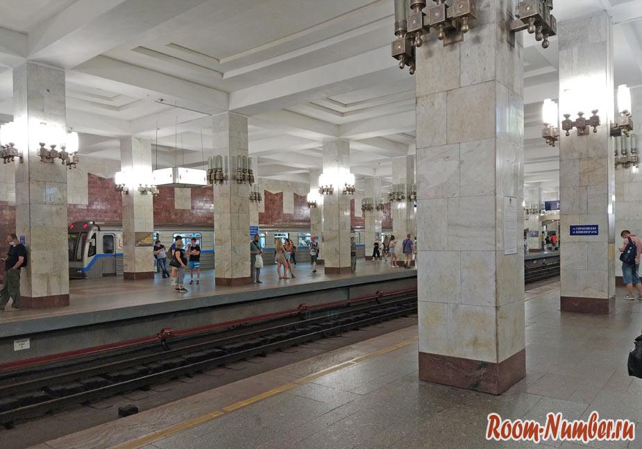 metro-nn-7